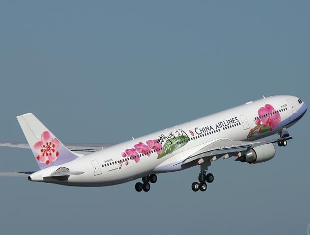Hainan Airlines будет чаще летать из Пекина в Петербург