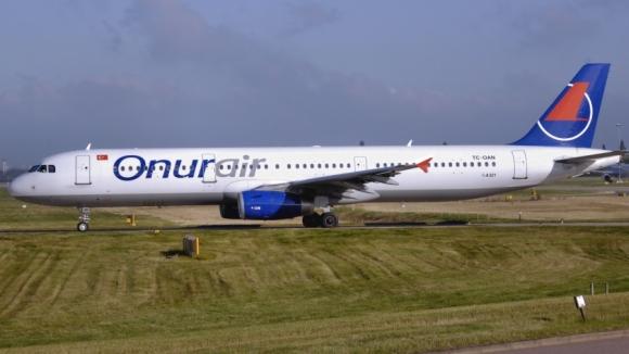 Авиакомпания «Onur Air» вновь стала летать из Москвы в Анталью