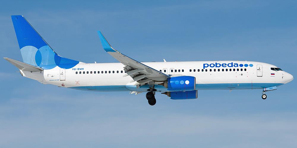 Авиакомпания «Победа» полетит из Москвы в Тиват